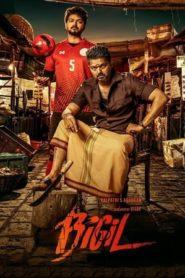 Bigil (2019) Tamil WEB-DL 480p & 720p GDrive | Bangla Subtitle