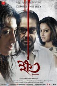 Khawto (2016) Bengali DVDRip HEVC 480p 720p Gdrive