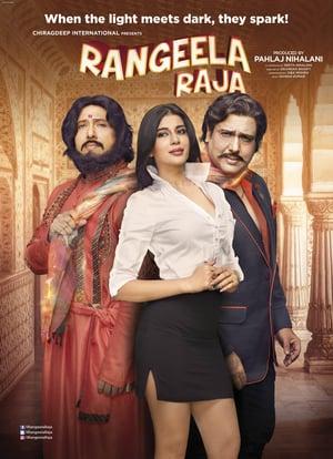 Rangeela Raja (2019) Hindi PREDVDRip HEVC 480P 720P x264