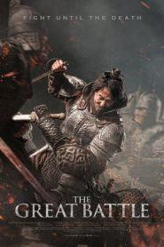 The Great Battle (2018) Korean BluRay 480P 720P Gdrive