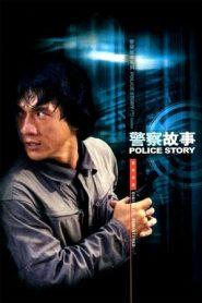 Police Story (1985) Dual Audio BluRay 720p [Tamil-Hindi-English] GDRive