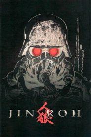 Jin-Roh: The Wolf Brigade (1999) BluRay 480p & 720p | GDrive