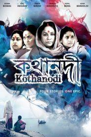 Kothanodi (2016) Assamese NF WEB-DL 480p & 720p | GDrive | Bsub