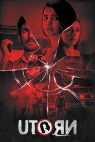 U Turn (2018) Hindi Dubbed & Tamil HDRip 480p & 720p | GDrive | Bsub