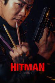 Hitman: Agent Jun (2020) Korean NF WEB-DL 480p & 720p | GDrive