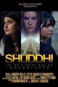 Shuddhi (2017) Kannada HD AVC 480p & 720p | GDrive