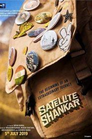 Satellite Shankar (2019) Hindi WEB-DL 480P 720P GDrive