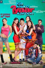 Kis Kisko Pyaar Karoon (2015) Hindi WEBRip 480p & 720p | GDRive