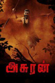 Asuran (2019) Tamil HDRip HEVC 480p , 720p & 1080p GDrive | Bangla Subtitle