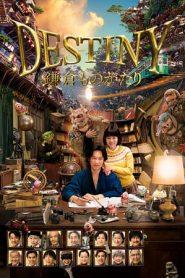 Destiny: The Tale of Kamakura (2017) BluRay 480P 720P x264