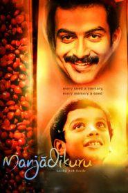 Manjadikuru (2008) Malayalam DvDRip 400MB & 700MB | GDrive
