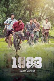 1983 (2014) Malayalam DVDRip 400MB & 700MB | GDrive