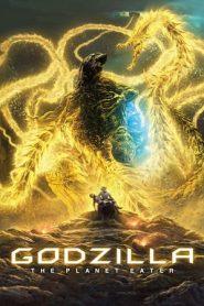 Godzilla: The Planet Eater (2018) English BluRay 480p & 720p | GDrive