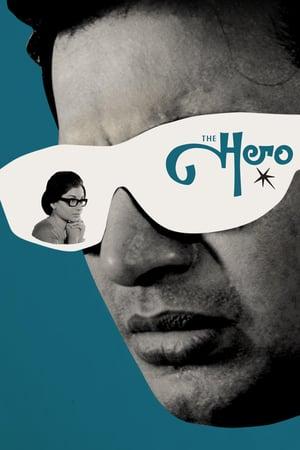 নায়ক | Nayak (1966) | The Hero (1966) Bengali BluRay 720p | GDrive