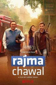 Rajma Chawal (2018) Hindi WEB-HD 480P 720P x264