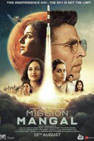 Mission Mangal (2019) Hindi WEB-DL HEVC 200MB 480P 720P 1080P GDrive