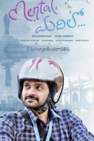 Mental Madhilo (2017) Telugu TRUE WEB-DL HEVC 480p & 720p | GDrive | OneDrive