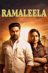 Ramaleela (2017) Malayalam DVDRip 480p 720p   GDrive