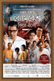 Byomkesh Phire Elo (2014) Bengali HDRip 480P 720P Gdrive