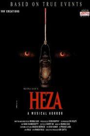 Heza (2019) Telugu TRUE WEB-DL HEVC 480p & 720p   GDrive