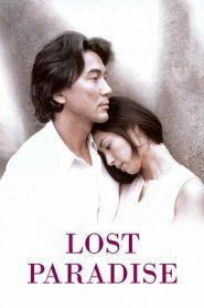 Lost Paradise (1997) WEB-HD 480p & 720p GDRive