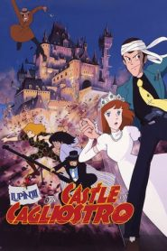 Lupin the Third: The Castle of Cagliostro (1979) BluRay 480p & 720p | GDrive