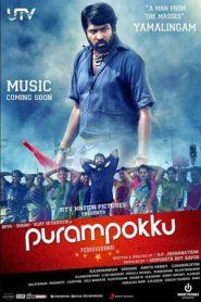 Purampokku Engira Podhuvudamai (2015) Tamil WEBRip 480p & 720p | GDrive