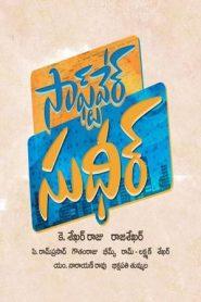Software Sudheer (2020) Telugu Proper WEB-DL 480p 720p | Gdrive