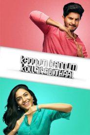 Kannum Kannum Kollaiyadithaal (2020) Tamil WEB-DL HEVC 200MB – 480p 720p | GDrive | BSub