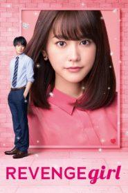Revenge Girl (2017) Japanese BluRay 480p & 720p | GDrive