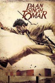 Paan Singh Tomar (2012) Hindi WEB-DL | BluRay 480P 720P Gdrive