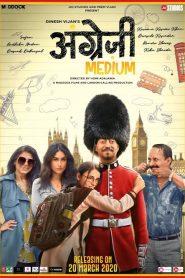 Angrezi Medium (2020) Hindi WEB-DL | HEVC 480p 720p | GDrive