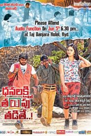 Dhanalakshmi Talupu Tadite (2015) Hindi HDRip 720p | 480p x264 AAC DD 2.0 – 900MB | 300MB Gdrive