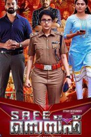Safe (2019) Malayalam WEB-DL HEVC 200MB   480p   720p   Gdrive