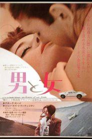 A Man and a Woman | Un homme et une femme (1966) BluRay 480p & 720p | GDRive