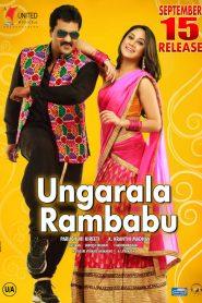 UNGARALA RAMBABU (2017) Telugu TRUE WEB-DL HEVC 480 720 1080P Gdrive