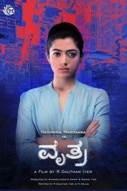 VRITHRA (2019) Kannada TRUE WEB-DL 480P 720P Gdrive