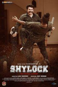 Shylock (2020) Malayalam Proper TRUE WEB-DL 480p 720p   GDrive   BSub
