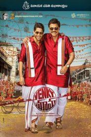 Venky Mama (2019) Telugu Proper WEB-DL HEVC 200MB – 480p & 720p GDrive | BSub