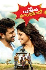 Oru Vadakkan Selfie (2015) Malayalam DVDRip 480P 720P Gdrive
