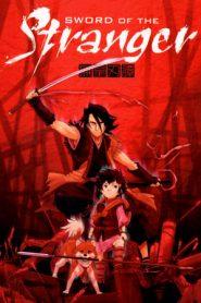 Sword of the Stranger (2007) BluRay 480P 720P GDrive
