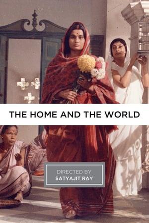 ঘরে বাইরে | Ghare-Baire | The Home and the World] (1985) Bengali DVD 360p | GDrive