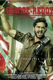 GEORGE REDDY (2019) Telugu TRUE WEB-DL HEVC 200MB 480P 720P GDrive