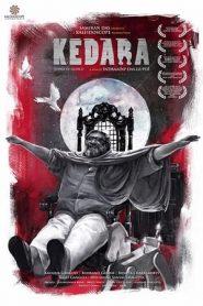 Kedara (কেদারা) (2019) Bengali WEB-DL 480p & 720p Esub | GDrive