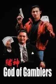 God of Gamblers (1989) BluRay 480p 720p   GDrive