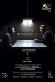 No Date, No Signature (2017) DVDRip 480p 720p | GDrive