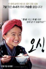 Oshin (2013) Japanese BluRay 480p & 720p | GDrive
