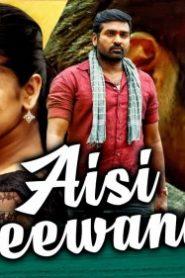Thenmerku Paruvakaatru (Aisi Deewangi) Tamil WEB-DL (2010) 480p & 720p Hindi Dubbed | GDrive