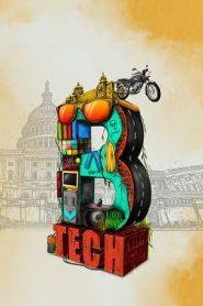 B Tech (2018) Malayalam ORG DVDRip 480p & 720p | GDrive