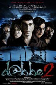 Dabbe 2 (2009) DVDRip 480p & 720p GDrive